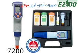 مولتی متر شیمیایی 7200