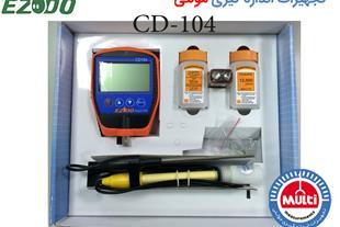 Conductivity متر CD-104