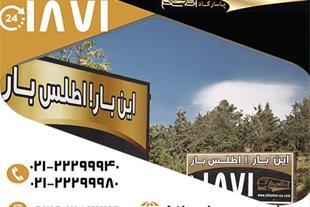 حمل و نقل اسباب و اثاثیه منزل و اداری در تهران