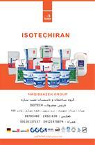 ISOTECHIRAN