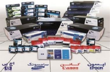 واردات و فروش مواد مصرفی ماشین های اداری - 1