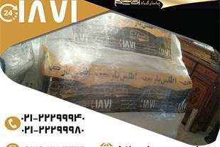 حمل بار ارزان در تهران با اطلس بار پاسارگاد