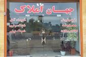 استخدام دو مشاور برای کار در مشاور املاک نوشهر