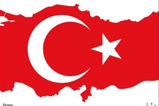 آموزش زبان ترکی استانبول