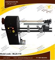 دستگاه خراطی چوب مدل ML25110