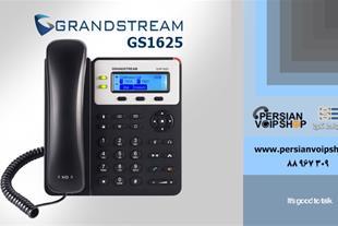 فروش تلفن گرند استریم GXP1620