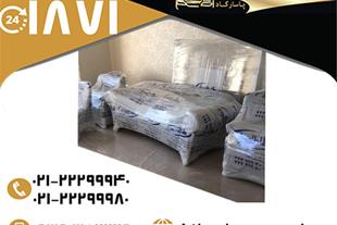 حمل اثاثیه منزل غرب تهران با سرویس بسته بندی مدرن - 1