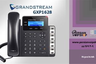 فروش تلفن تحت شبکه گرند استریم GXP1628