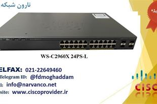 تجهیزات شبکه سیسکو