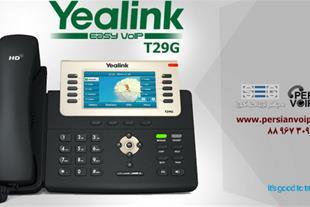 فروش گوشی یلینک T29G