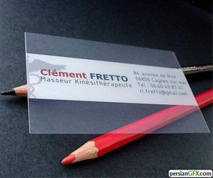 چاپ کارت ویزیت - 1