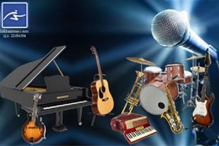 آموزشگاه موسیقی سخن