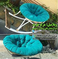 صندلی راک فلزی
