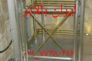 آسانسور مغازه