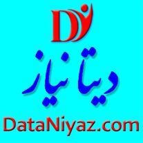استخدام 10 نفر منشی و پاسخگوی تلفنی اینترنتی خانم - 1