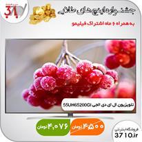 جشنواره اینچ های طلایی - ال ای دی الجی مدل 55UH652 - 1