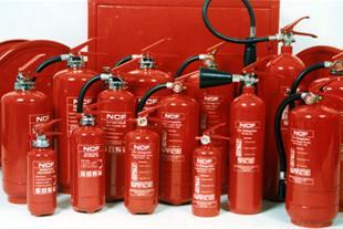 خدمات ایمنی و آتش نشانی - 1