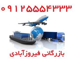 ترخیص کالا در خرمشهر - ترخیص کالا از گمرک خرمشهر - 1