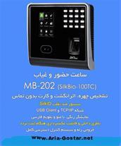 ساعت حضور و غیاب مدل MB-202 - 1