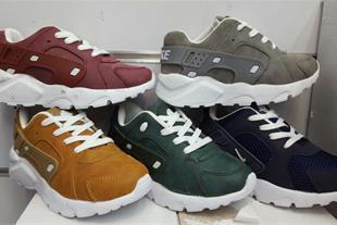 فروش کفش اسپرت مدرسه ای
