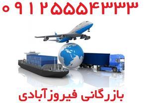 ترخیص کالا در خرمشهر - ترخیص کالا از گمرک خرمشهر