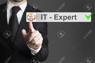 استخدام کارشناس IT ( آقا ) - 1