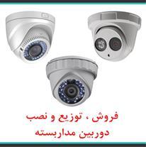 سیستم امنیتی دوربین مداربسته در رشت - 1
