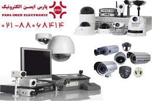 فروش و نصب و راه اندازی انواع دوربین های مداربسته - 1