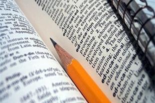 استخدام مترجم در زمینه روانشناسی