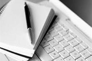 استخدام مترجم در حسابداری