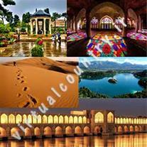 معرفی بهترین هتل شیراز - 1