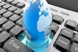استخدام مترجم در زمینه نرم افزار