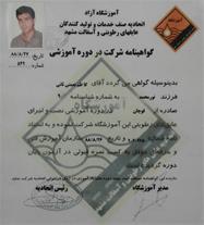 اجرای ایزوگام و قیر و آسفالت در مشهد - 05132581114