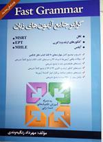 آموزش زبان انگلیسی در مشهد