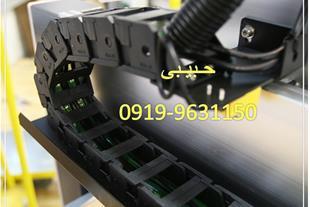 زنجیر محافظ کابل فلزی و پلاستیکی