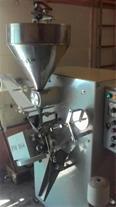 دستگاه سورتینگ و بسته بندی چای