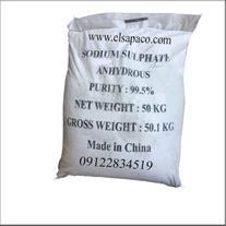 خرید و فروش سولفات سدیم - 1