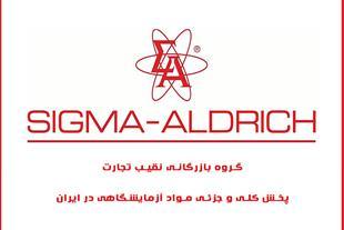 واردات مواد آزمایشگاهی SIGMA ALDRICH در ایران