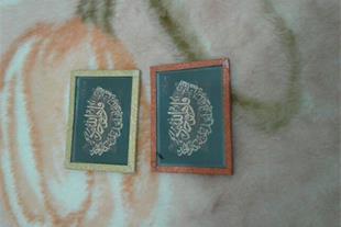 فروش کتیبه شیشه ای آیات قرآنی