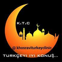 آموزش زبان استانبولی - 1