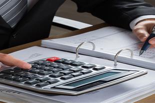 نرم افزار حسابداری مالی و بازرگانی