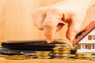 نرم افزار جمعداری و حسابداری اموال