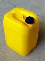 گالن  20 لیتری صنعتی