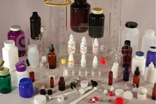 فروش ظروف دارویی - 1