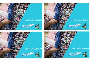 قالیشویی و رفوگری در تهران