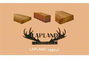 ترمووود LAPLAND ، فروش چوب ترمووود