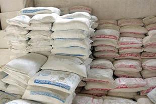 فروش انواع سیمان در پخش مصالح ساختمانی هانی