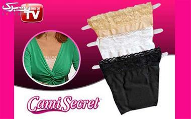 یقه پوش لباس 2 بسته ای cami secret - 1