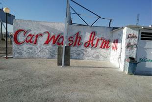 اجاره کارواش در کردستان