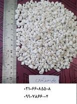 فروش پرلیت ( perlite ) معدن کاوان